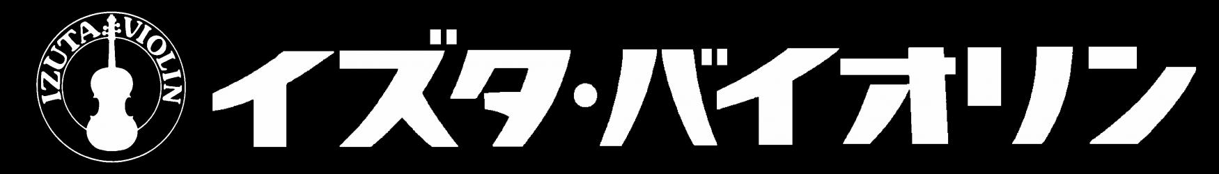 Izuta-Violin